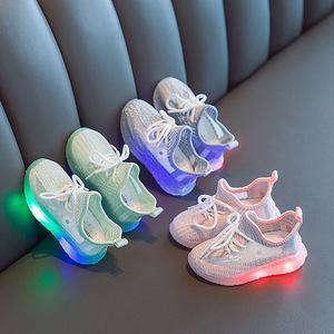 儿童运动鞋2020秋款韩版女童小雏菊网鞋男童飞织鞋椰子