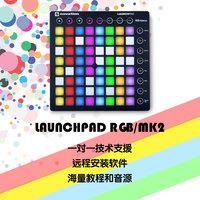 DJ-пэды LAUNCHPAD RGB / MK2 / MKII в подарок ресурсы в подарок обучение