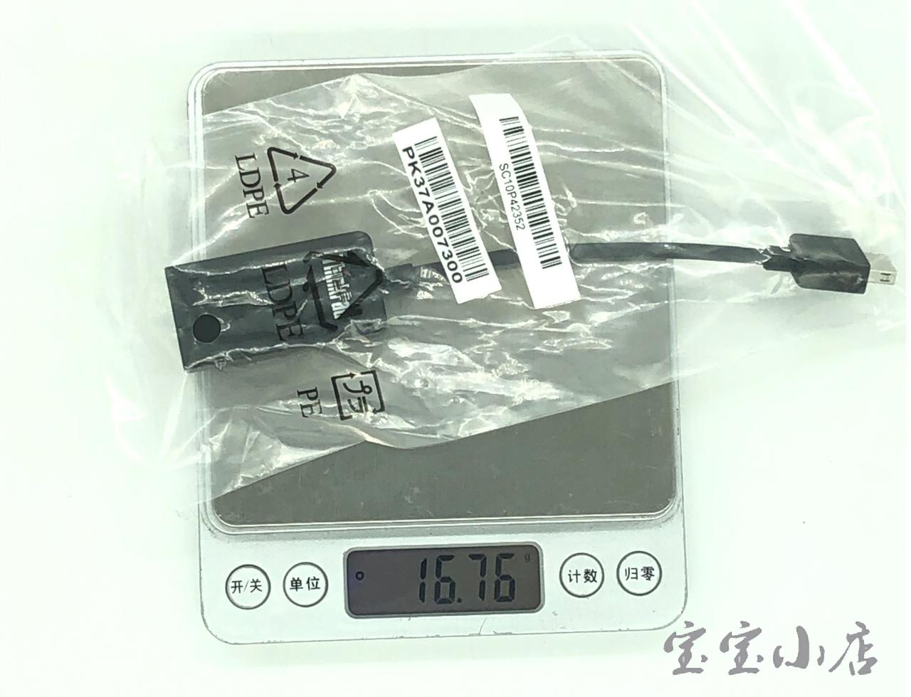 联想 IBM Thinkpad X390 MINI RJ45 以太网 转接线网卡线TP00106A转以太网转接线