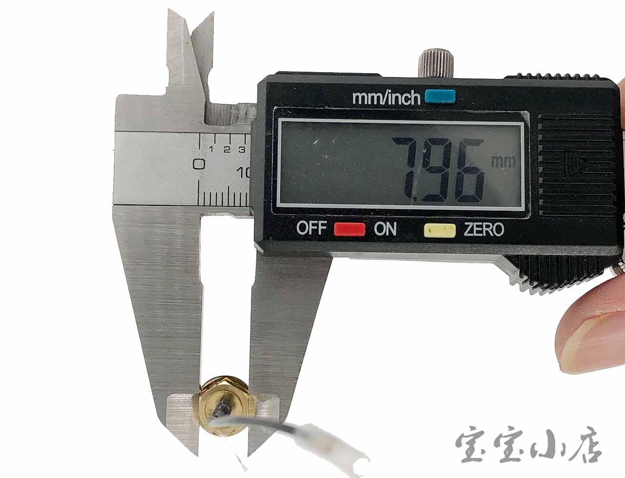 Lenovo ANTENNA LS H110 80mm nor M.2 RF Cable 2.4G fru:00XJ061高增益wifi天线配套SMA转接线模块数传全向天线IPEX 联想 TS P720 920 520工作站