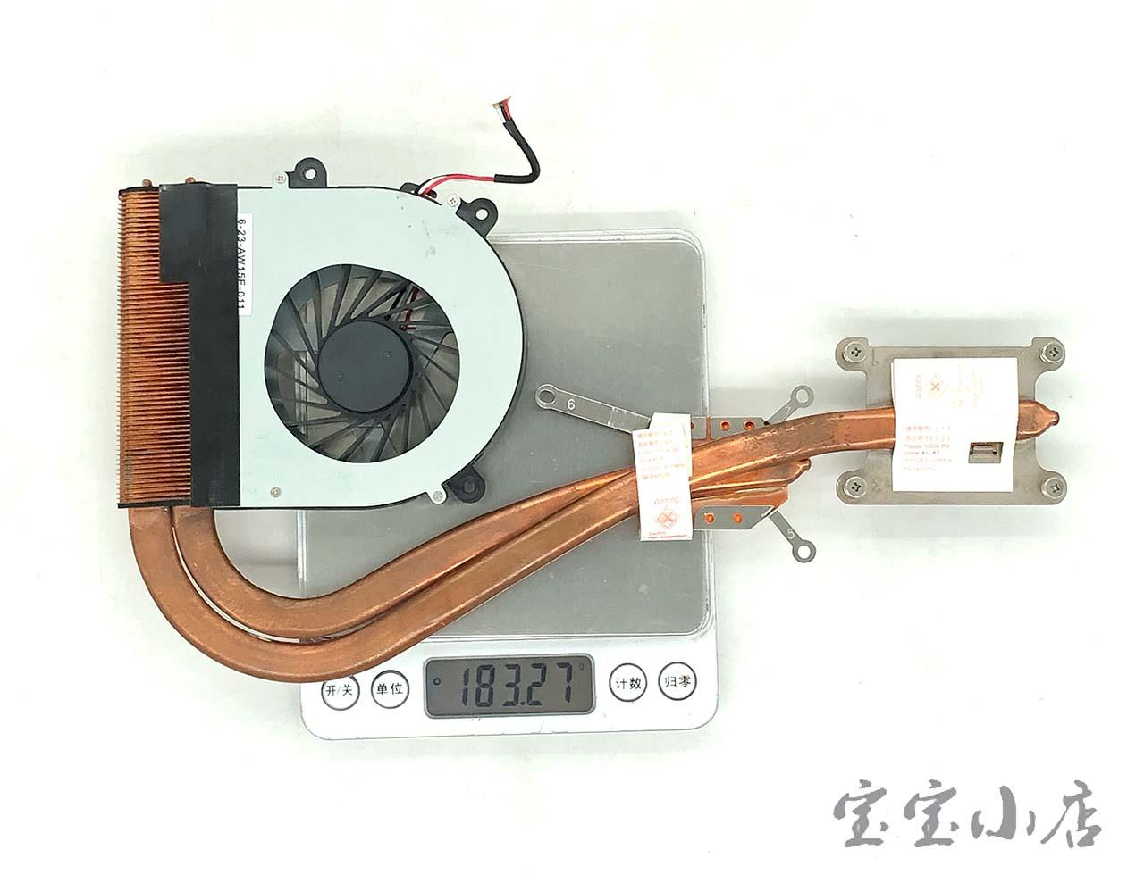 新加坡Aftershock 13inch XG13 蓝天Clevo W230SD/SS/ST W350STQ/ST/ET 散热器模组铜管 风扇 拆解6-31-W230N-102 6-23-AW15E-011