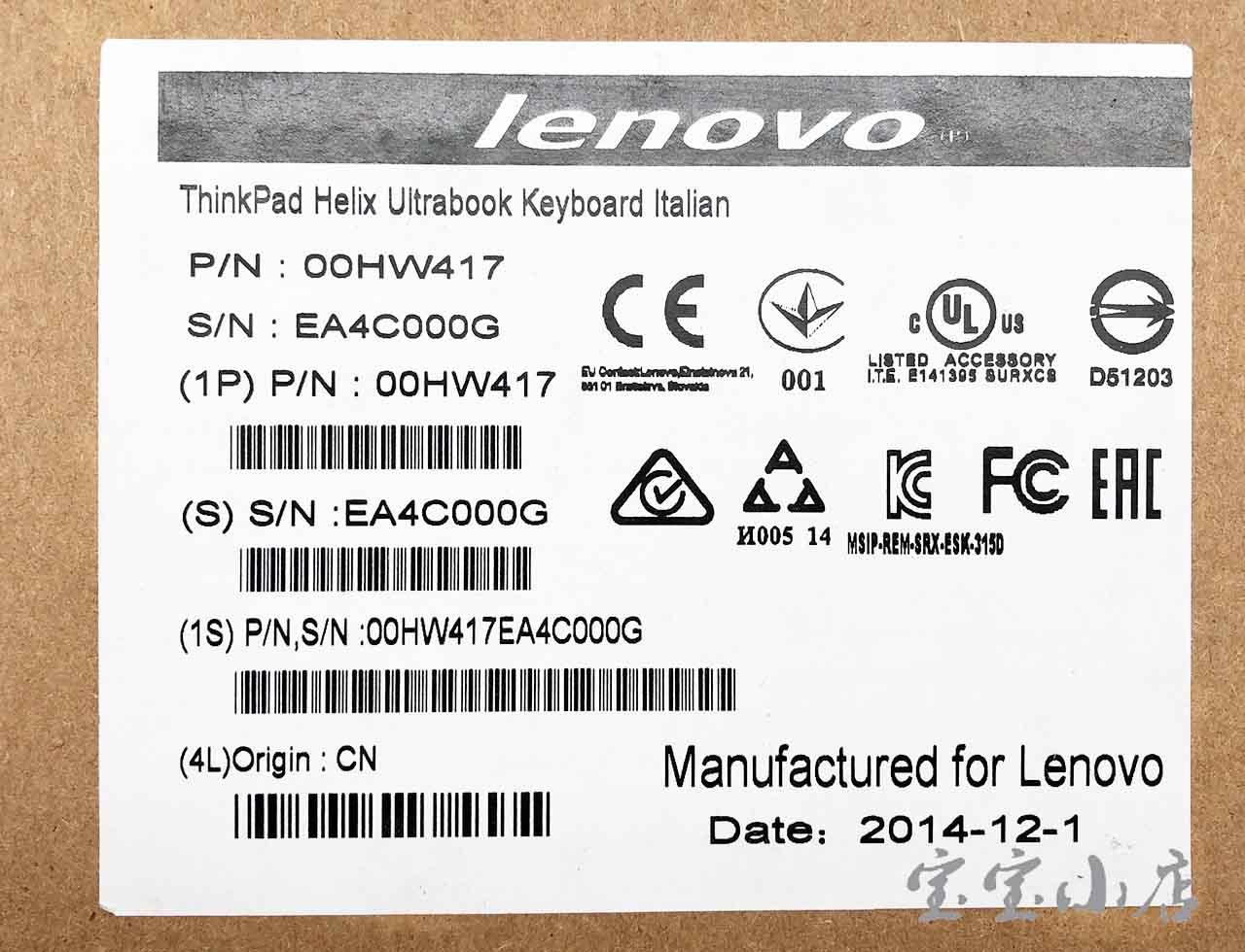 联想Lenovo ThinkPad Helix (Type 20CG, 20CH) 底座键盘拓展坞USB2.0带笔槽Italy IT keyboard 00HW417 4X30G93870 SM10F45017