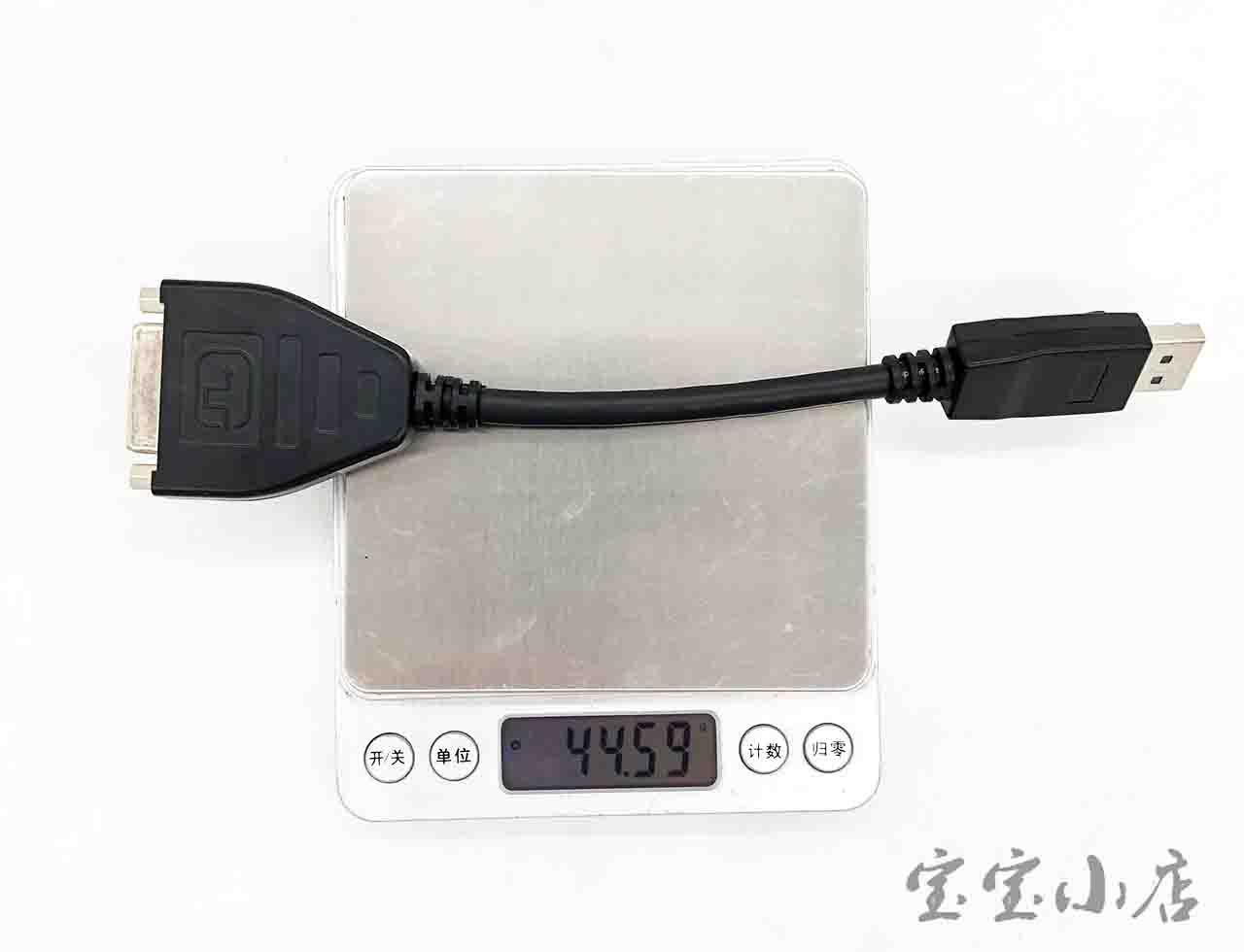 联想Displayport转dvi-d dp TO dvi转接线to转接头母25cm高清1920 x 1200 WUXGA 00XJ087 45J7915 43N9160