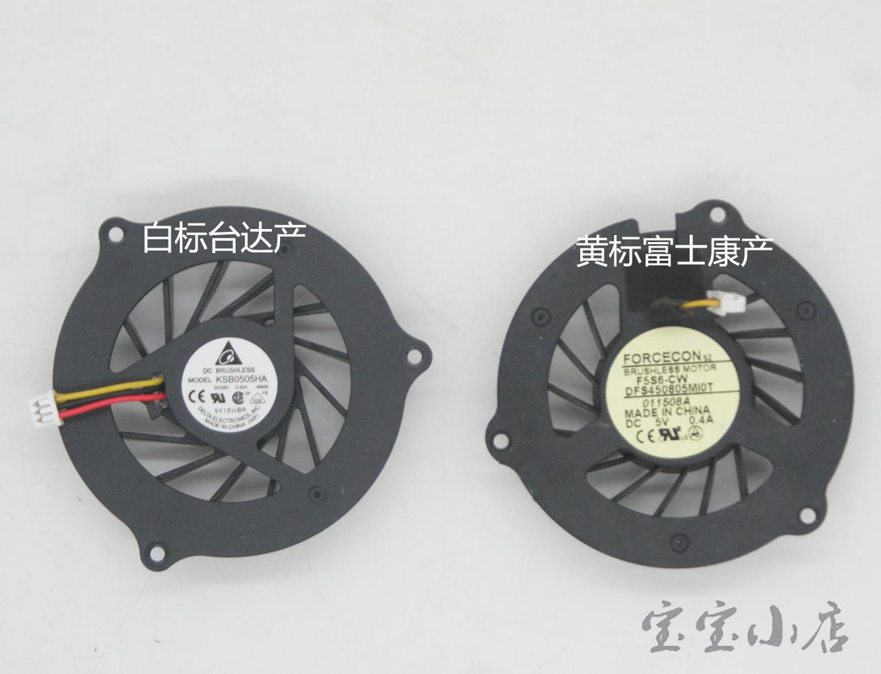 新到货200片 全新惠普DV2000 V3700 V3500 V3600 DV2500 V3000散热模组 风扇 集成 铜管