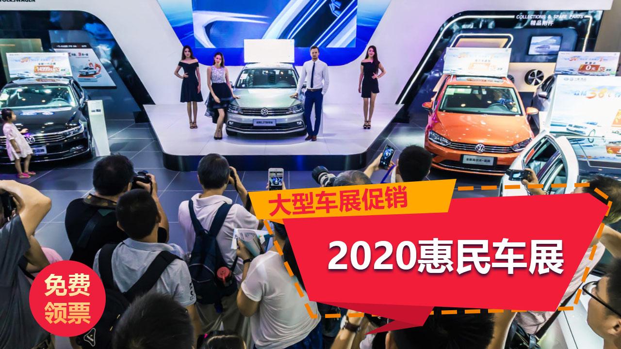汽车博览会(车展)— 获客成本直降40.26%