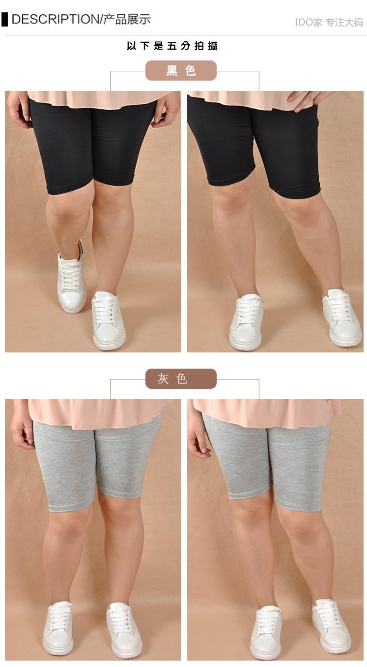 Mùa hè cộng với phân bón XL 200 pounds chất béo mm quá khổ quần an toàn cao eo căng phương thức 5 năm điểm xà cạp