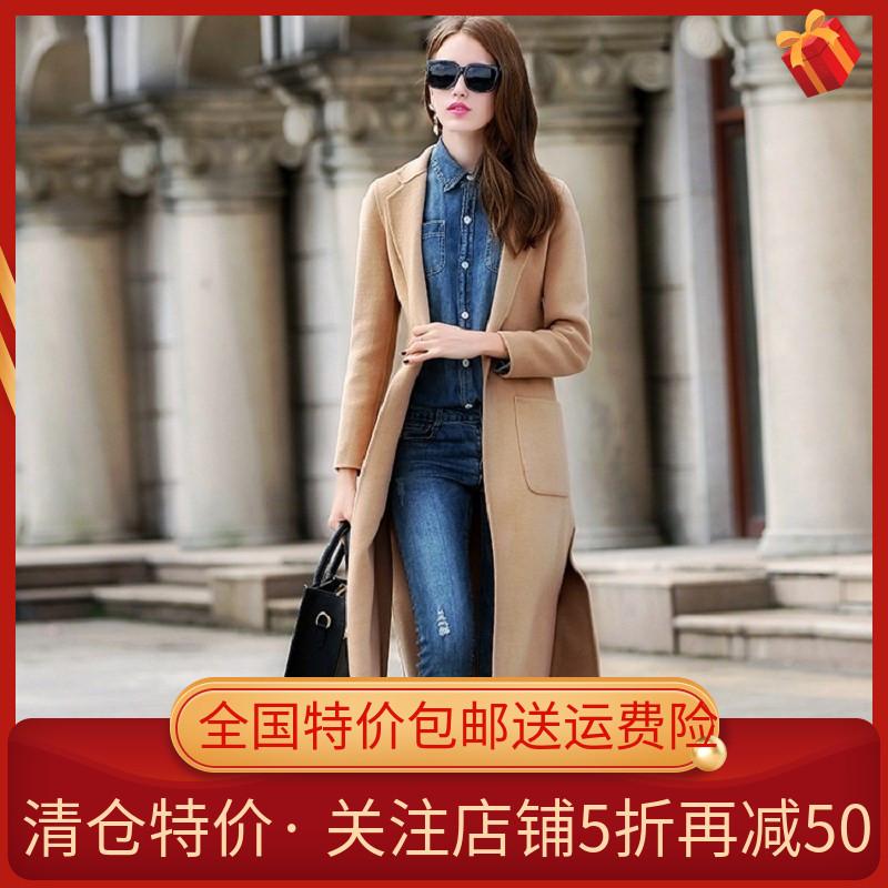 欧洲站清仓秋冬新款双面羊绒大衣女高端超长款过膝羊毛呢正品外套