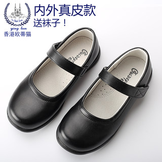 Hong Kong Ooty Cat Girls Leather Shoes Black Leather Soft Bottom Leather Big Middle School Student School Shoes Princess Shoes Performance Shoes