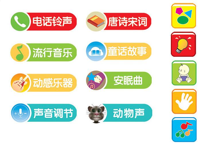 苹果手表_07.jpg