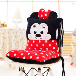 Cartoon cute chair one-piece cushion cushion one-piece office chair cushion thickened student ass back seat cushion