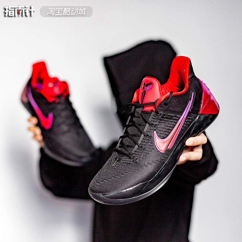 777e69388174 ... NIKE KOBE A.D. Kobe AD Men s Actual Basketball Shoes 852427-011-300  852425 ...