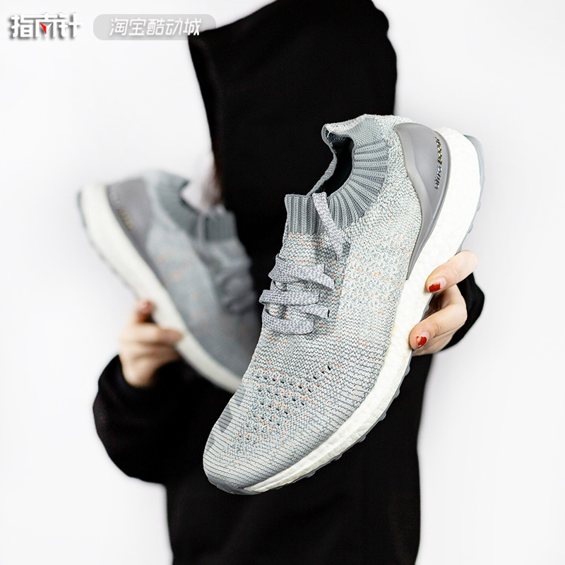 detailed look d10d6 dea84 adidas ultra boost uncaged袜套鞋BB4489 CG4095 BY2551 DA9160 ...