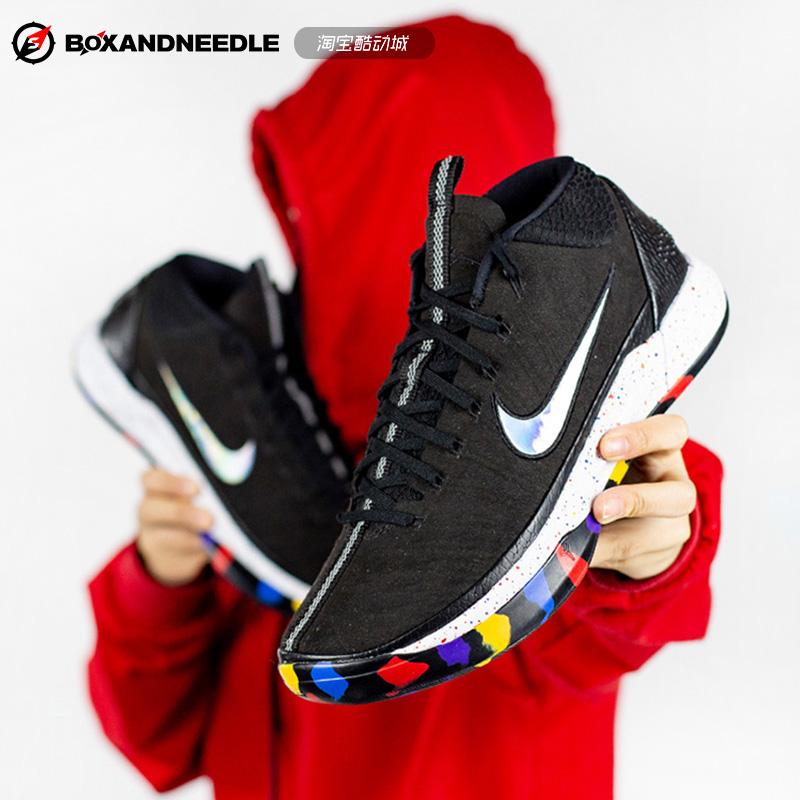 official photos c97d0 20971 ... Compass NIKE KOBE AD MID Kobe 12 mid-basket basketball shoes 922484  AJ6922-001 ...