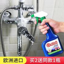 Imported Bathroom cleaner clean scale removal toilet mold removal
