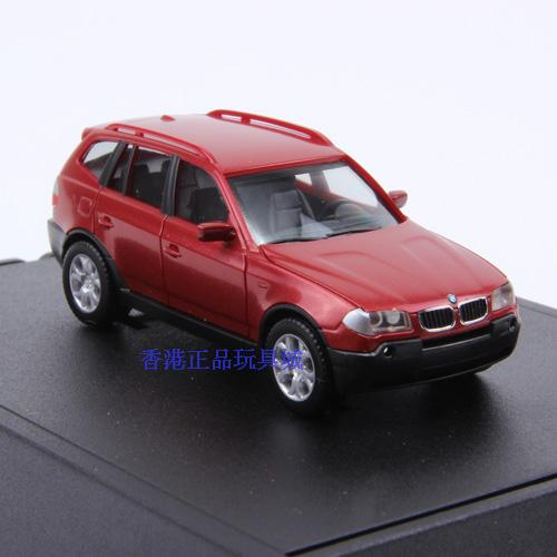 Bmw X6 Price In Germany: GERMANY BMW 1/87 MINI CAR W/ DECORATION X3-BURGUNDY/ X5