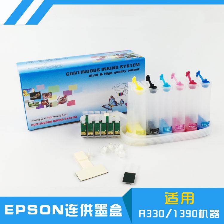 R3301390 снабжение непрерывный для чернила система A3 передача тепла принтер 1390 шесть цветов снабжение