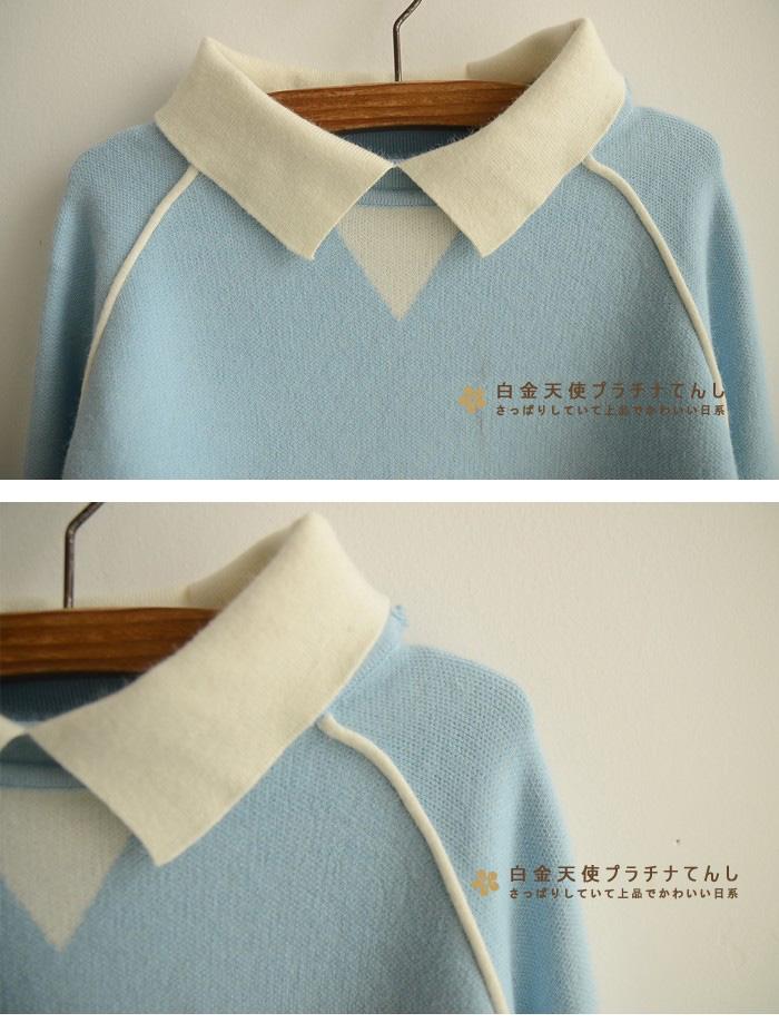 Áo len lông cừu