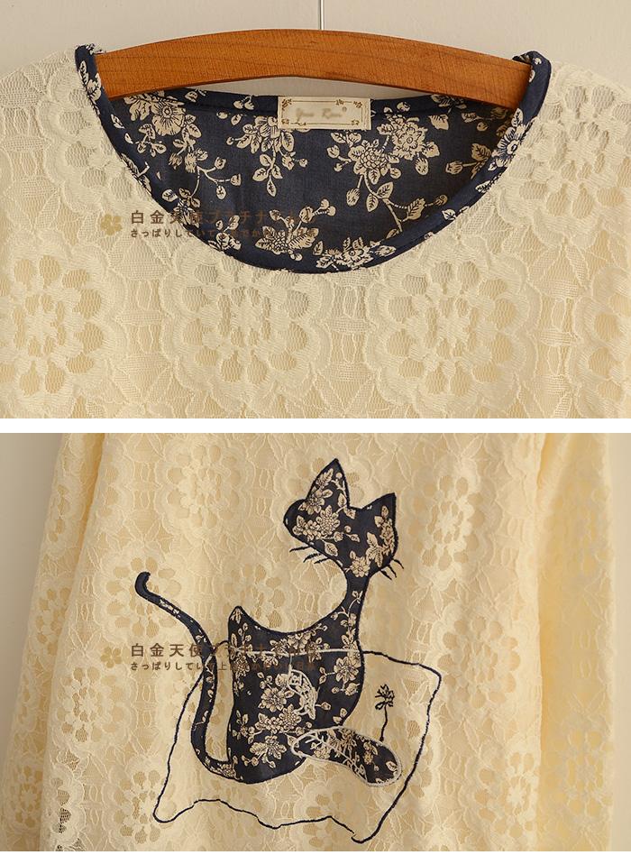Váy ren trắng thêu chú mèo