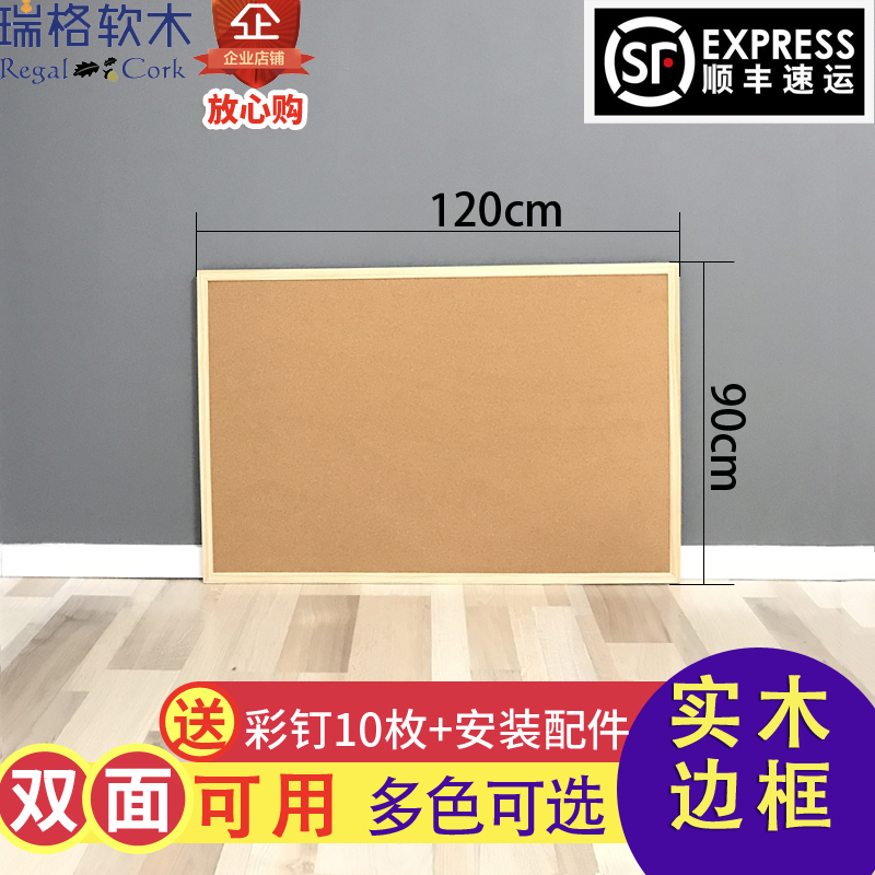 School display board with frame patch softwood board photo