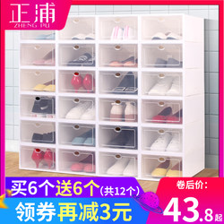 Thickened shoe box storage box transparent drawer shoe plastic shoe box shoe cabinet shoe storage box simple shoe rack