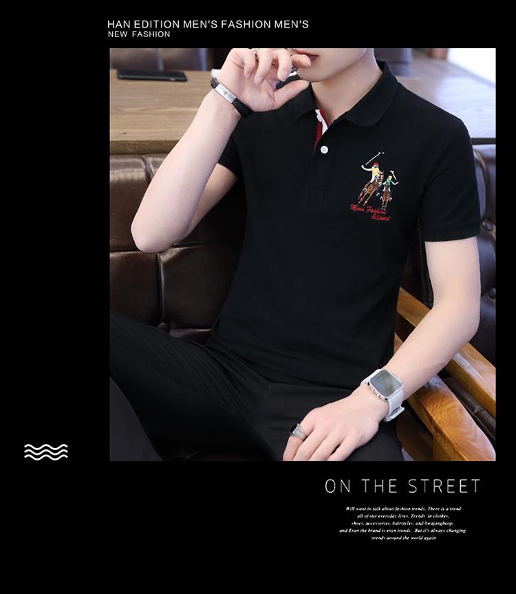 中青年短袖T恤男士polo衫大码体恤刺绣翻领商务休闲男装潮1813P35