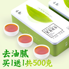 Tmall recommends buying 1 to 1 (same paragraph) to remove black oolong tea today.