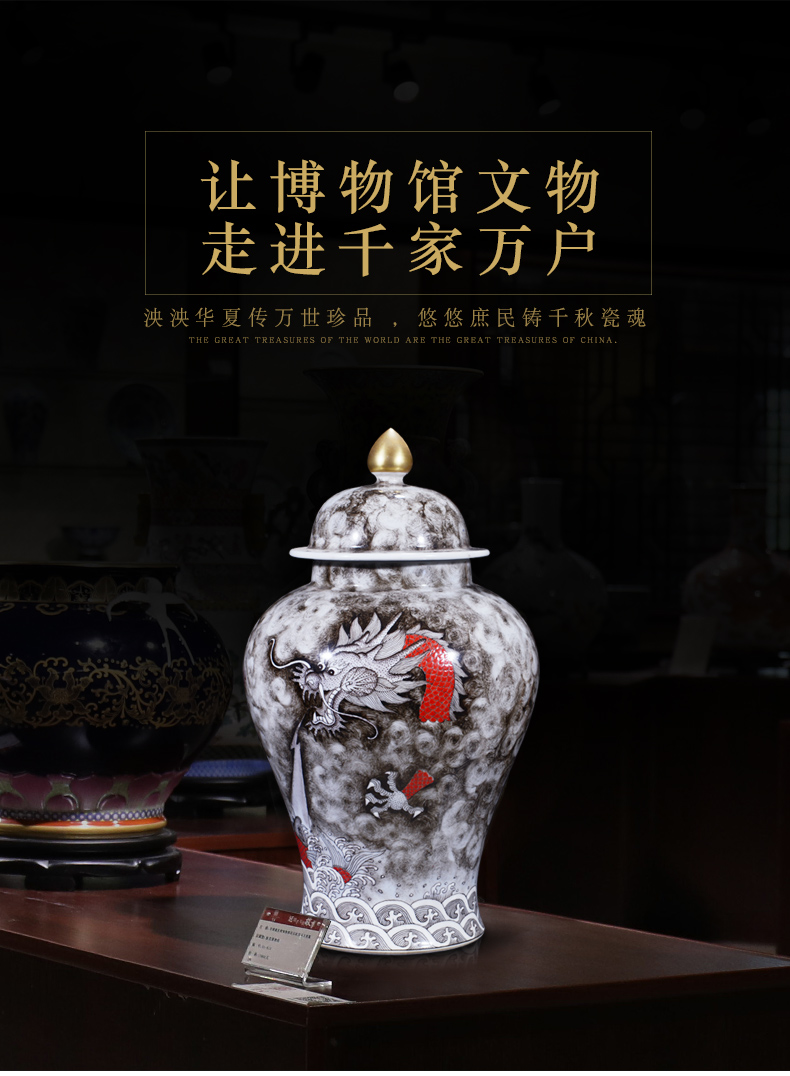 Jingdezhen ceramic hand - made all ink dragon grain to the general pot of new Chinese style household storage tank receives caddy fixings furnishing articles