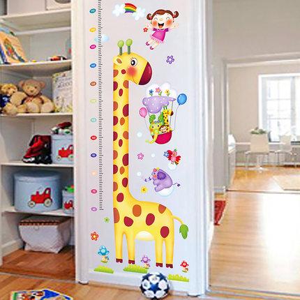 儿童房间身高贴壁纸装饰券后5.9元包邮【多款任选】