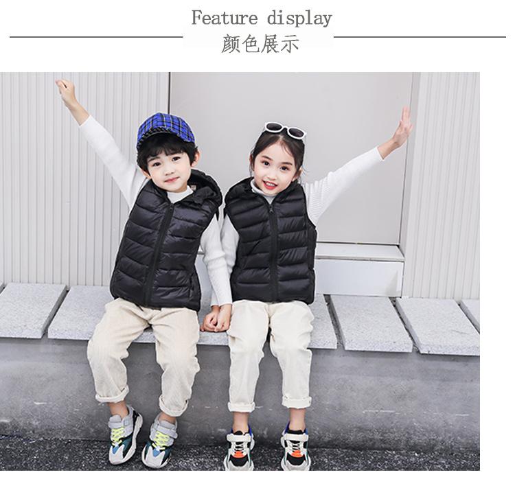 儿童羽绒棉马甲新款春季中大童男女宝宝马夹亲子装外穿背心潮详细照片