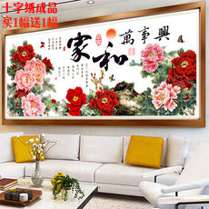 Flower open rich cross stitch home and everything will be finished machine embroidery living room new paintings large spot large paintings for sale