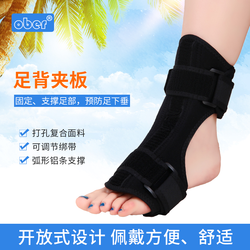 Usd 4484 Ober Foot Drop Orthotics Metatarsal Fracture Brace Ankle