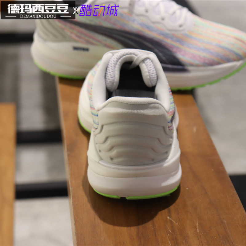 香港免稅台現貨 專柜正品PUMA彪馬女MAGNIFY NITRO SP反光緩震運動跑步鞋 205418