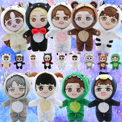 EXO dolls can be changed into animal clothes Kim Joon-myeon, Park Chan-yeol, Do Kyung-soo, Kim Jong-in, Oh Se-hoon, Bian Baek-hyun doll