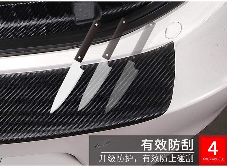 Miếng dán chống trầy cốp  sợi cacbon Mazda 3 2020 - ảnh 7