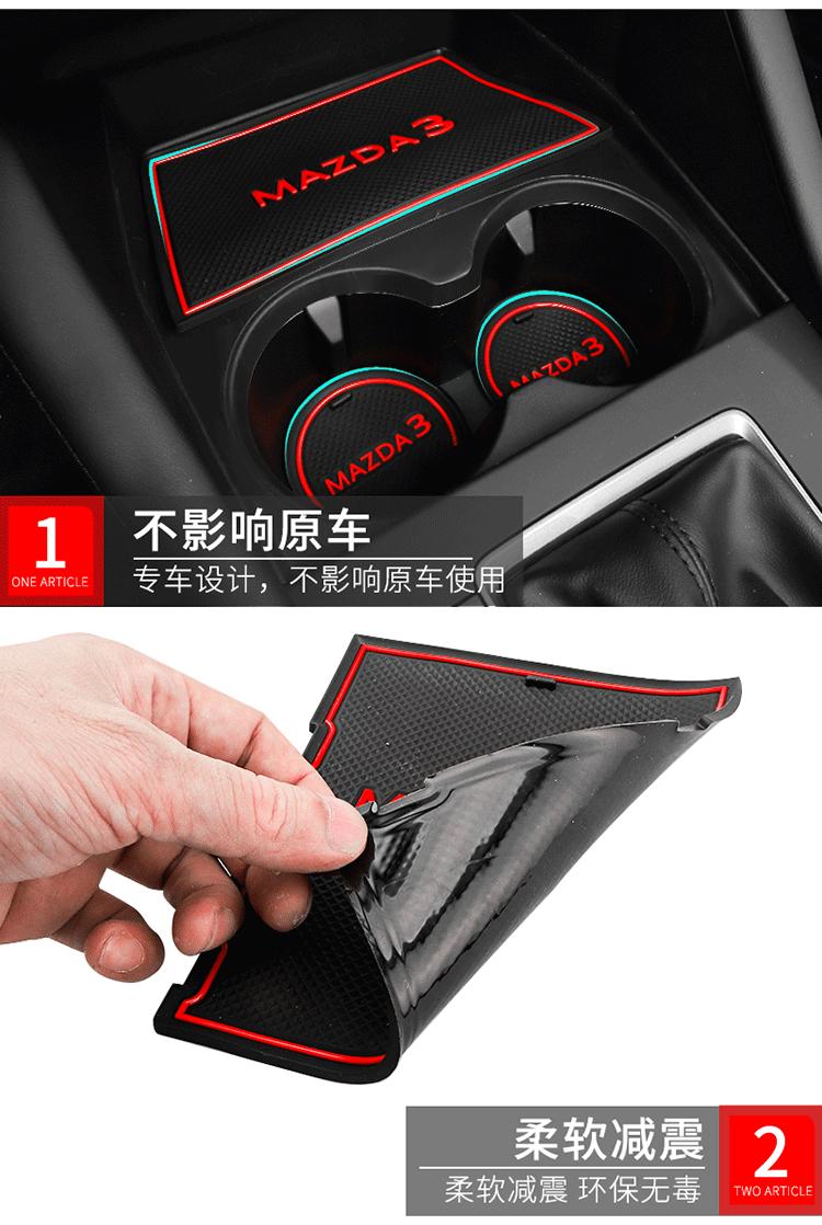 Tấm lót các hộc trên xe   Mazda 3 2020 - ảnh 6