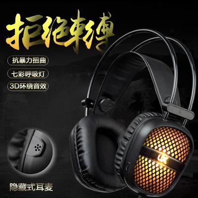 优想A2耳机低音头戴式耳麦电脑重台式游戏网吧带麦克风大量v耳机