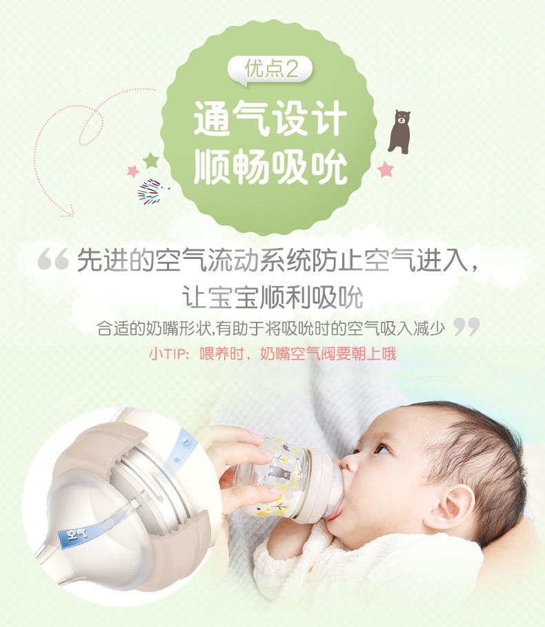 贝亲婴儿宽口径玻璃臻宝奶瓶正品新生宝宝自然实感奶嘴详细照片