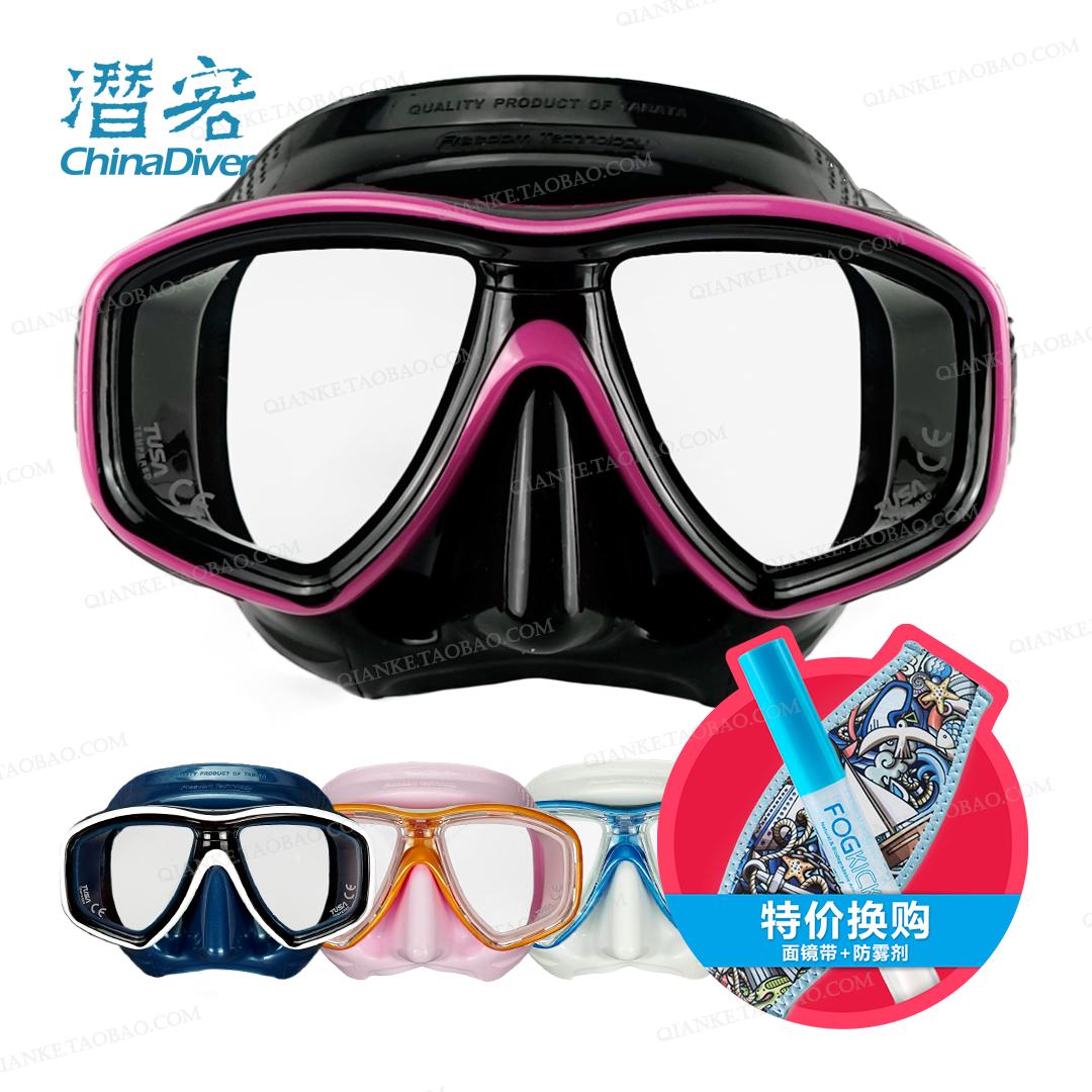 TUSA M212 япония дайвинг близорукость зеркало глубоко поплавок скрытая очки может быть оснащен степень стекло линзы для близоруких