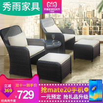 Grand Promotion Special Casual balcony table and chair chair chairs three pieces set of backrest loungers