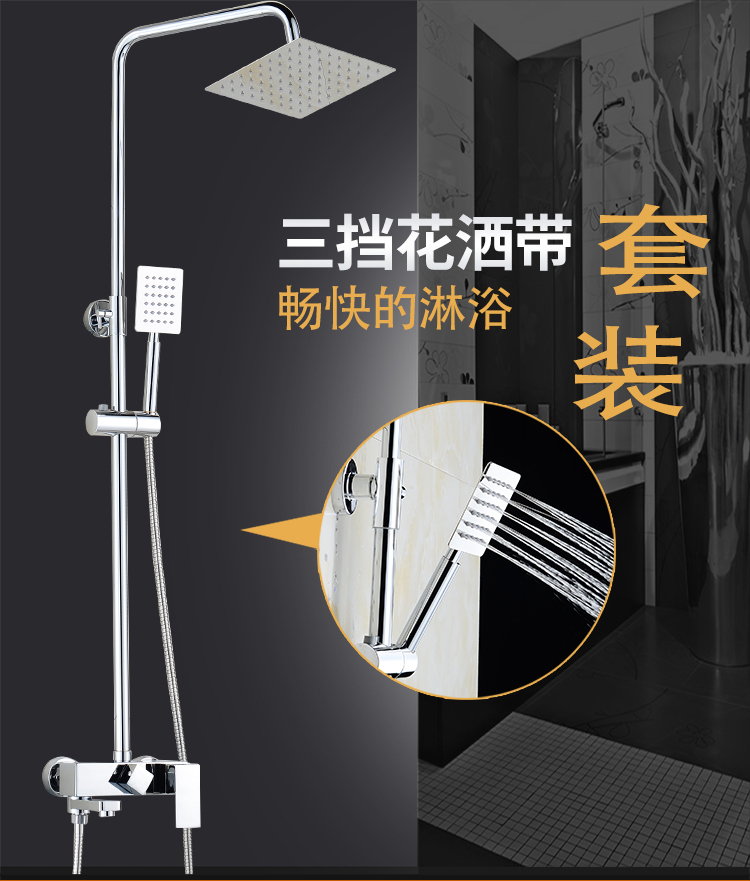 淋浴淋雨开关全铜转换器水龙头冷热混水阀三出水浴室淋浴器配件详细照片