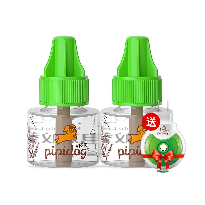 【皮皮狗】电热蚊香液2液1器