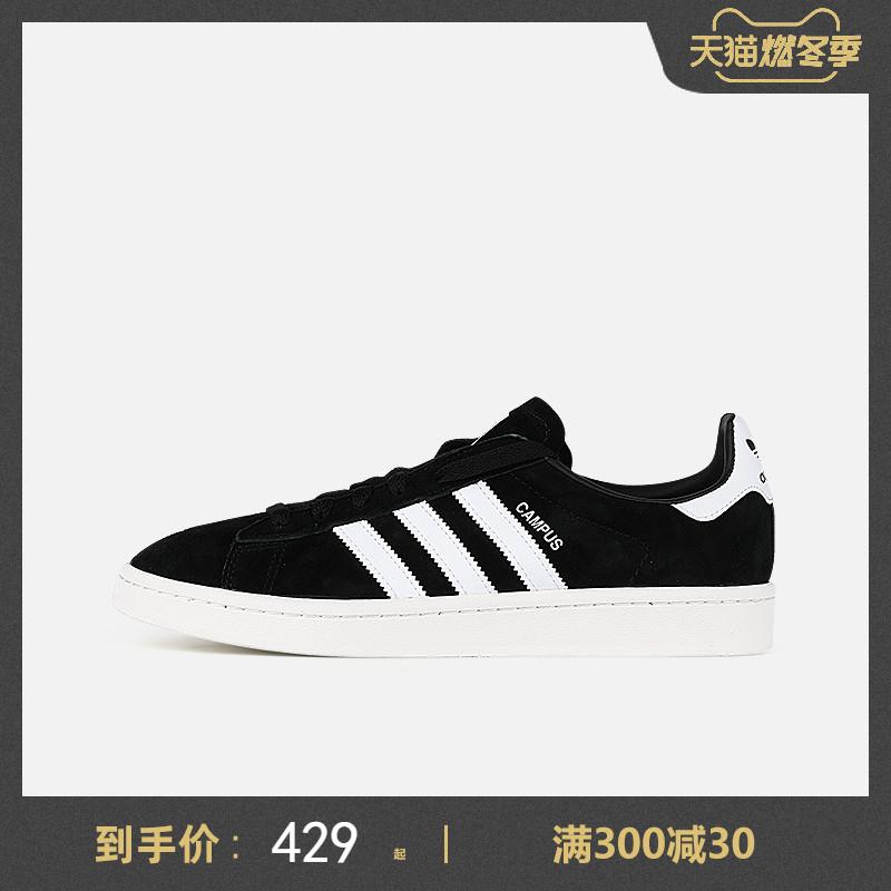 阿迪达斯经典三叶草CAMPUS男鞋复古黑毛皮翻白色v经典板鞋BZ0084