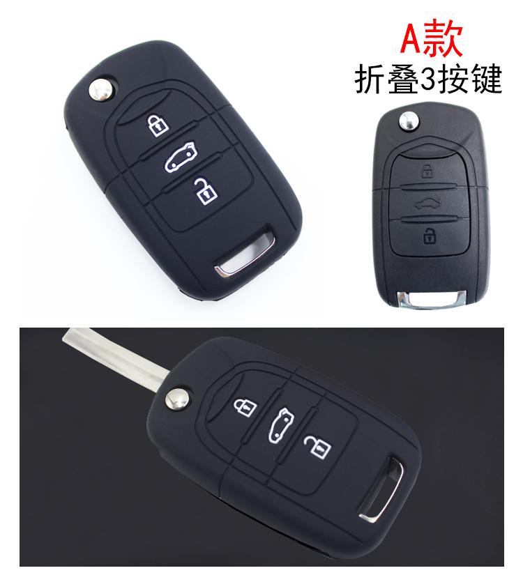 适用宝骏款硅胶钥匙包宝骏汽车钥匙套详细照片