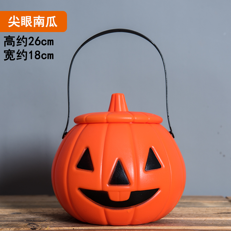 Sharp-eyed Pumpkin Bucket