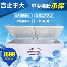 Морозильный шкаф Kaiersa 1018