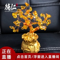 De Ren jewelry Citrine fortune tree Lucky tree Cash cow Cornucopia ornaments Men and women jewelry transporter ornaments