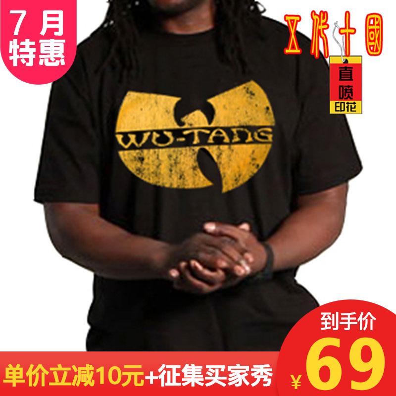 WuTangClan武当派短袖体恤男宽松嘻哈摇滚乐队欧美t恤hiphop