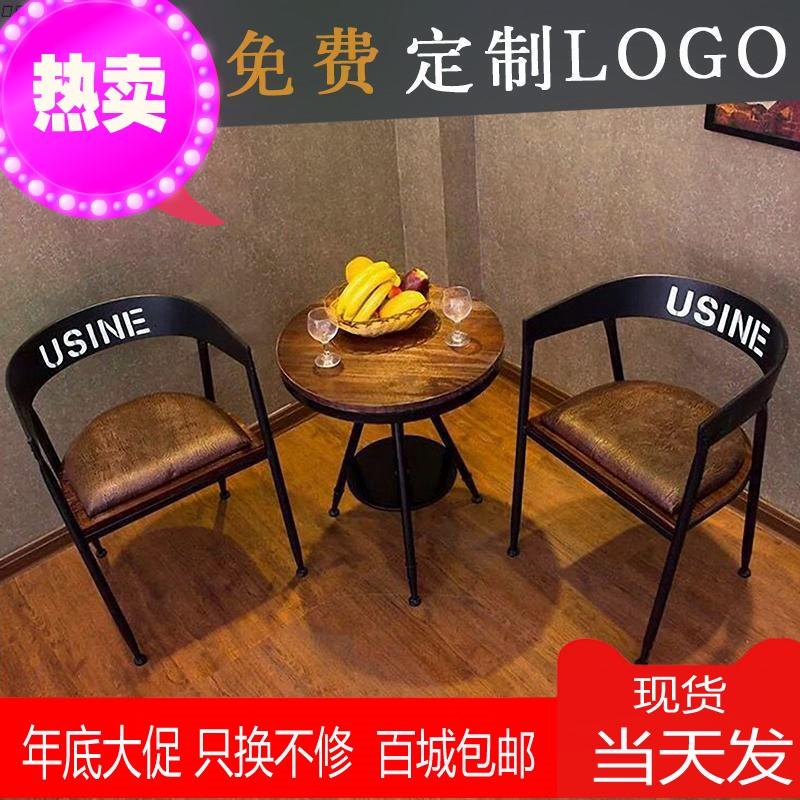 桌椅工业休闲椅洽谈铁艺美式实木复古餐椅风奶茶店咖啡厅椅子组合