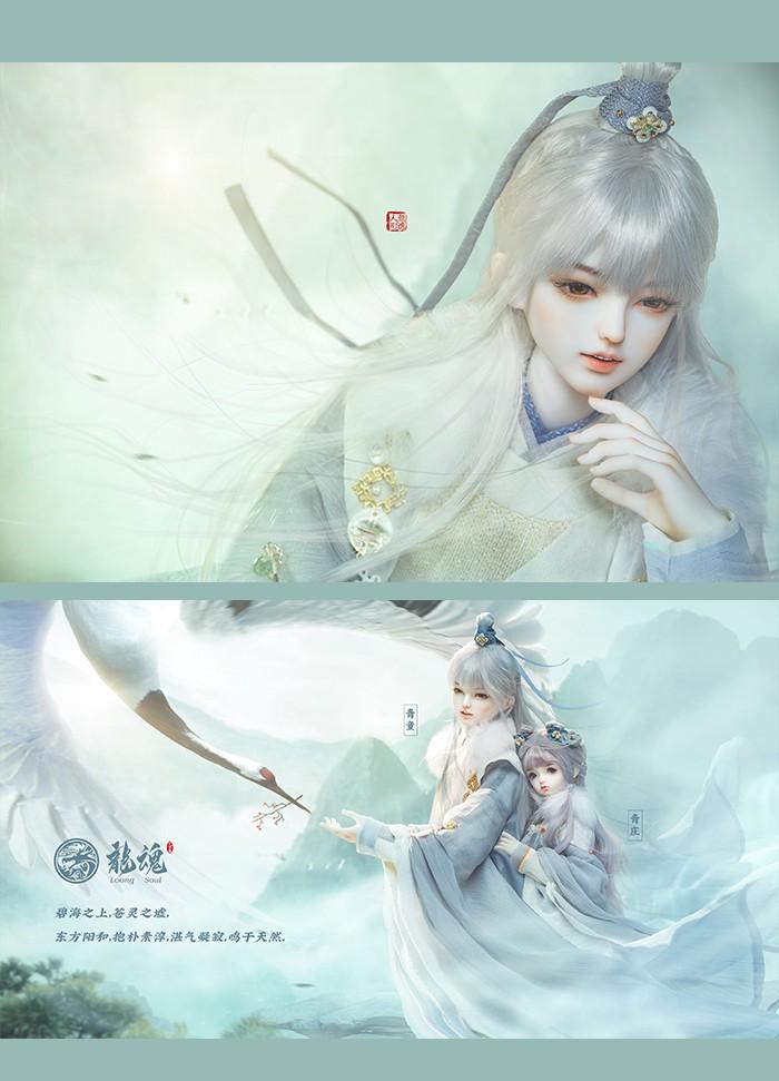 ls_qingtongshenjun_02.jpg