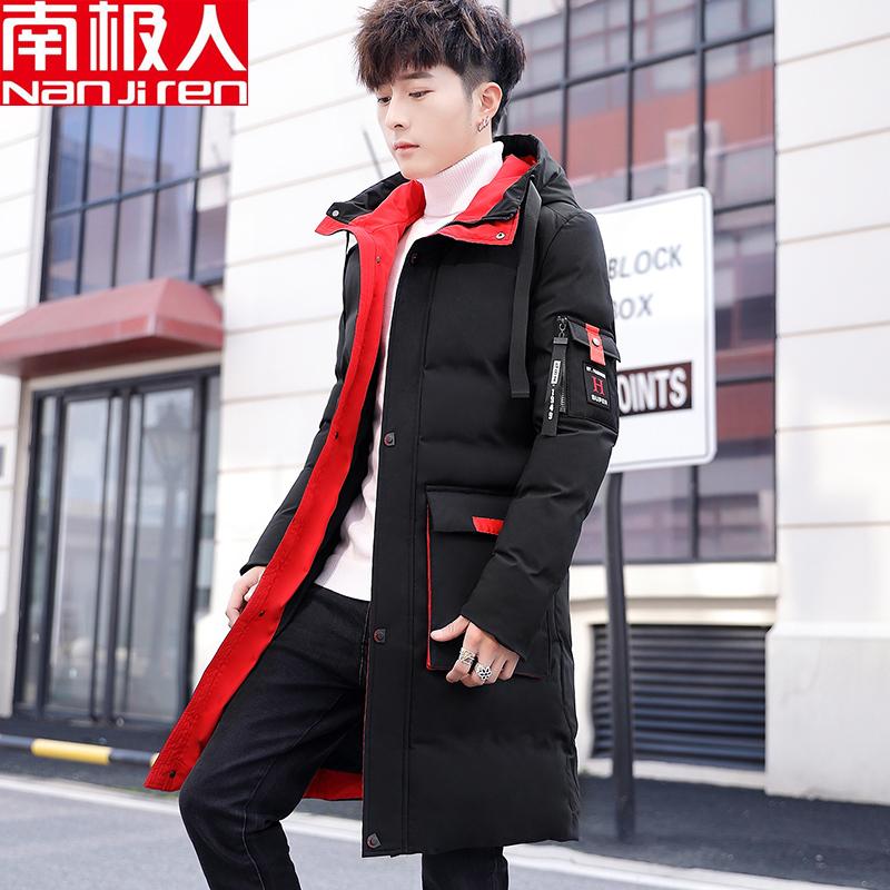 南极人冬季新款加厚中长款工装棉衣男士韩版修身连帽棉服男装棉袄